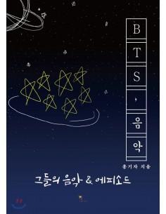 BTS, MUSIC - Their Music & Episode