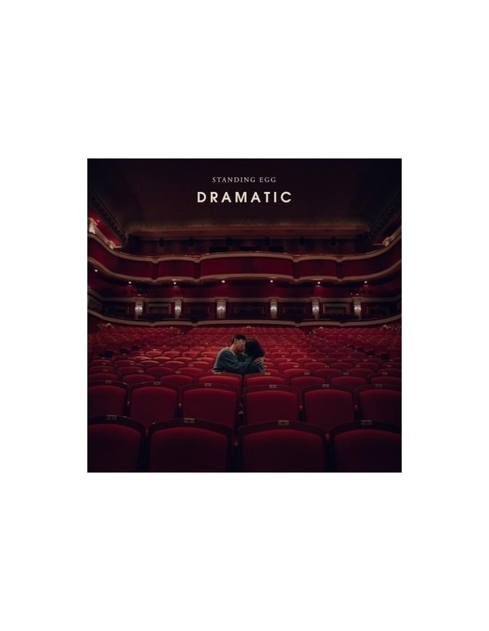Standing Egg 5th Album -DRAMATIC CD