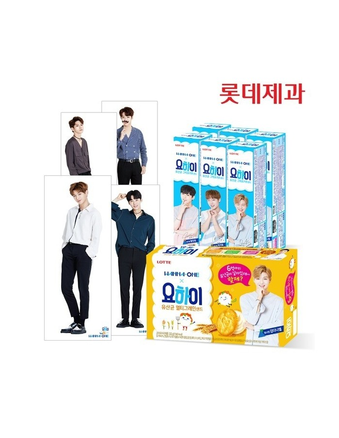 LOTTE YOHI X WANNA ONE Package Ver.6 (9Snacks + WANNA ONE NEW Version Bromide)