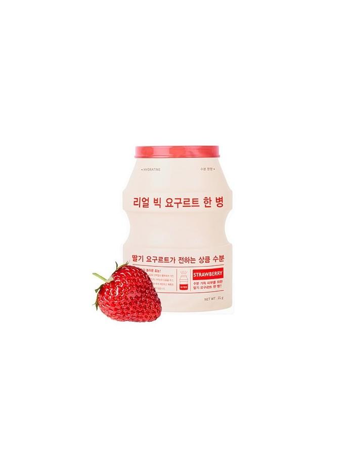 [A'PIEU] Real Big Yogurt Mask Sheet (3Kinds)