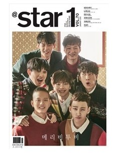 Magazine At Star1 2018-1 Lee B2B