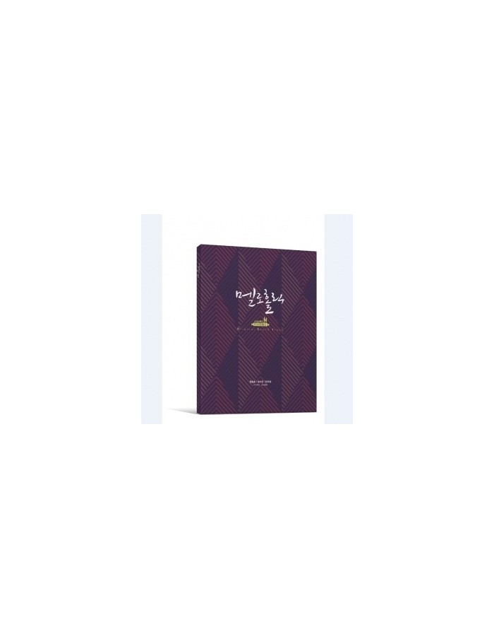 OCN DRAMA - MELOHOLIC O.S.T CD + Poster