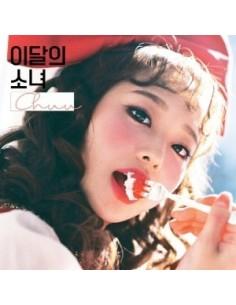LOONA(이달의 소녀) - CHUU Single Album (CHUU Ver.)CD + Poster