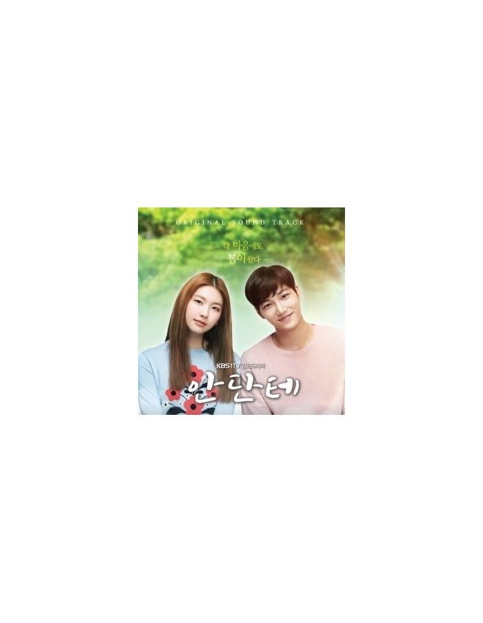 KBS DRAMA - Andante O.S.T CD + Poster
