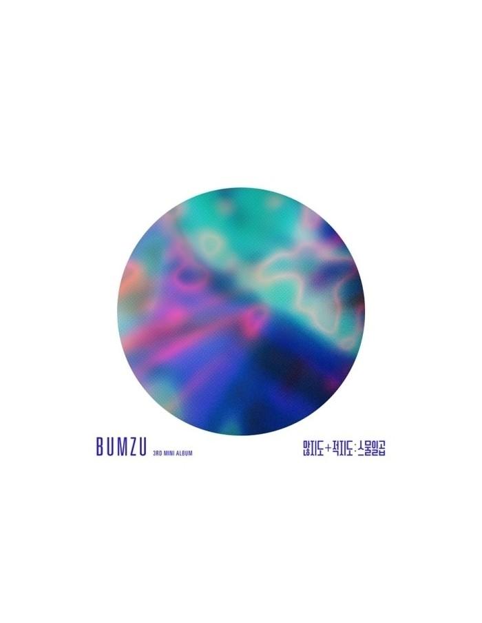 BUMZU 3rd Mini Album - 많지도 + 적지도 : 스물일곱 CD