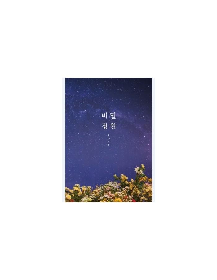 OH MY GIRL 5th Mini Album - Secret Garden CD + Poster
