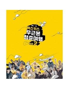 [DVD] SECHSKIES - No Basic Youth Trip Season2 Photobook (4DISC)