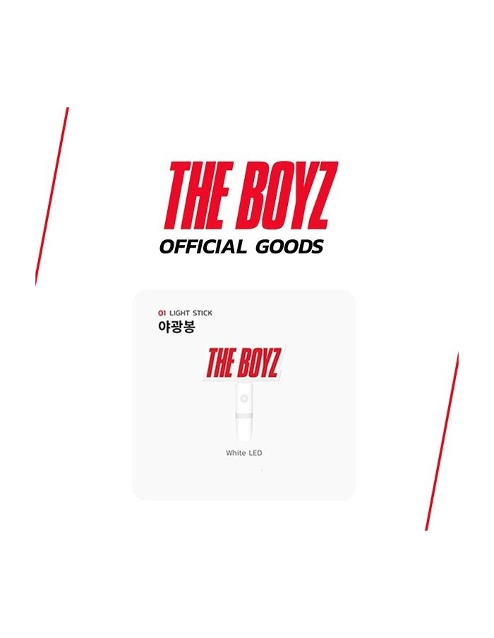 THE BOYZ OFFICIAL GOODS Light Stick (Pre Order)