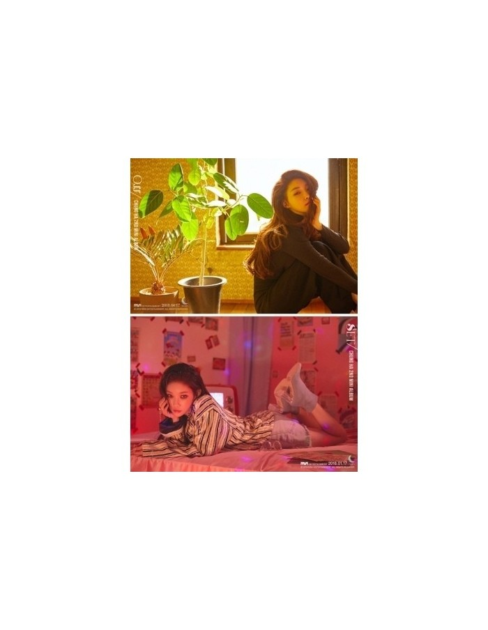 ChungHa - OFFSET 2nd Mini Album OFFSET 2CDs VER + 2 Different Posters (Pre Order)