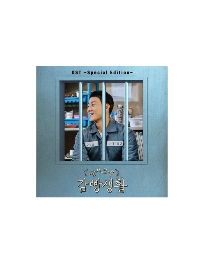 [Special Edition] TVN DRAMA - Prison Playbook O.S.T CD + Poster