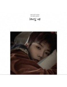 2PM JANG WOO YOUNG 2nd Mini Album -  헤어질 때 CD + Poster