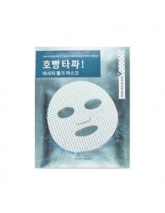 [ETUDE HOUSE] BALLOON FACE T.A.P.A Massage Point Mask