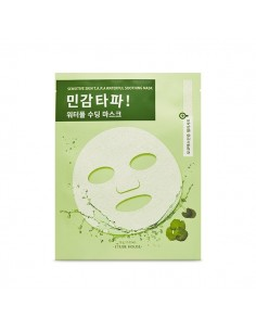 [ETUDE HOUSE] SENSITIVE SKIN T.A.P.A Waterful Soothing Mask