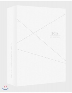 Lee Jong Suk 2018 Welcoming Collection