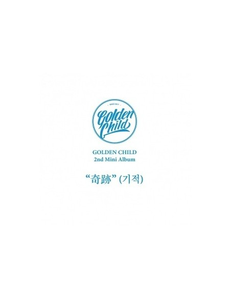 [SET] Golden Child 2nd Mini Album - Miracle A Ver + B Ver