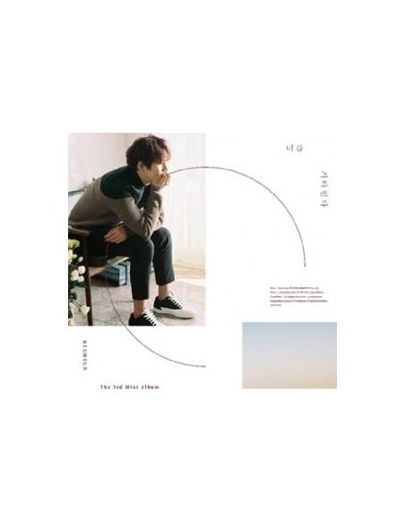 KYUHYUN 3rd Mini Album - 너를 기다린다 CD