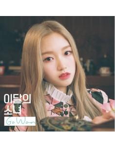 LOONA(이달의 소녀) - Gu Won CD + Poster