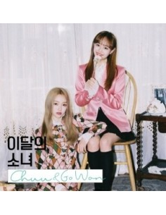 LOONA(이달의 소녀) - Chuu & Go  Won CD + Poster