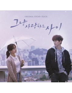 [Special Edition] JTBC DRAMA - Just Between Lovers  O.S.T CD