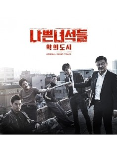 OCN DRAMA - Bad Guys : vile City O.S.T CD + Poster