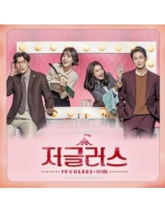 KBS 2TV DRAMA - Jugglers O.S.T CD
