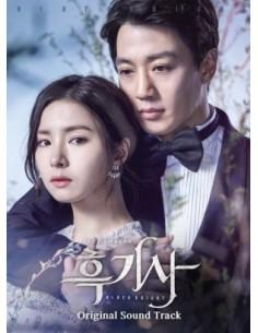 KBS 2TV DRAMA - The Black Knight O.S.T 2CD