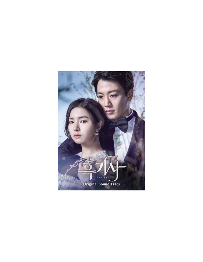 KBS 2TV DRAMA - The Black Knight O.S.T 2CD