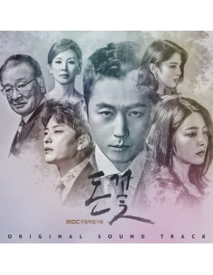 MBC DRAMA - Money Flower O.S.T 2CD