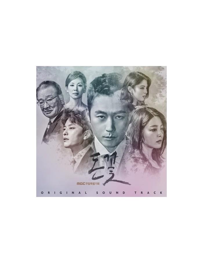 MBC DRAMA - Money Flower O.S.T 2CD