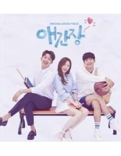 OCN DRAMA - My First Love O.S.T (Lee Jung Sin, Seo Ji-hun) CD
