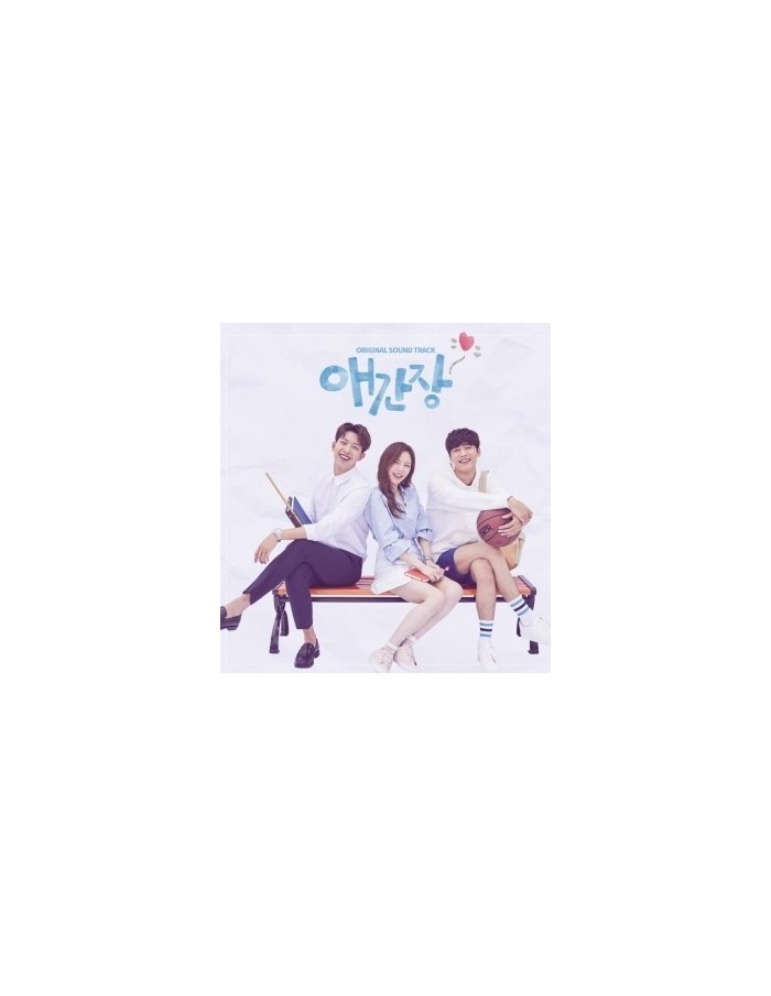 OCN DRAMA - My First Love O.S.T (Lee Jung Sin, Seo Ji-hun) CD