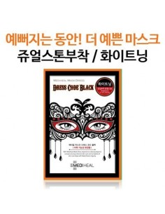 [MEDIHEAL] Mediheal Mask Dress : Dress Code Black (1 sheet)