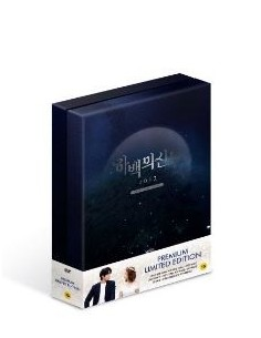 tvN Drama Bride Of The Water God Premium Edition DVD (12Disc)