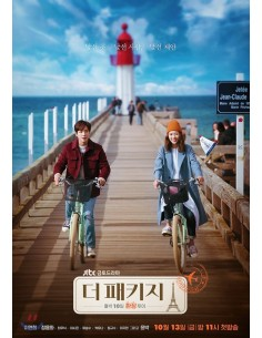 JTBC Drama - The Package Premium Edition DVD