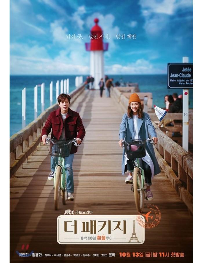 JTBC Drama - The Package Premium Edition DVD