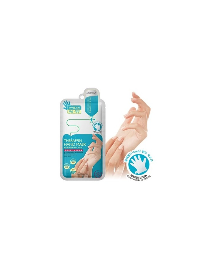 [ MEDI HEAL ] Theraffin hand mask 7ml