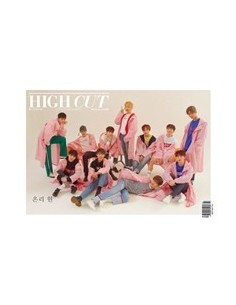 Bi-Weekly Newspaper HIGH CUT Vol 216 WANNAONE (B ver)