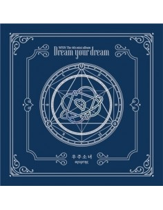 WJSN 4th Mini Album - Dream Your Dream (아귀르떼스  VER) CD + POSTER