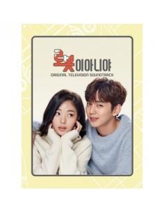 MBC Drama - I Am Not A Robot O.S.T (Yoo Seung Ho, Chae Soo bin) 2CD