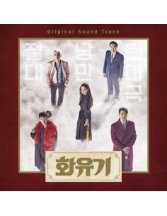 TVN Drama - A Korean Odyssey O.S.T