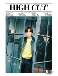 Bi-Weekly Newspaper HIGH CUT Vol 217 Park Hae Jin