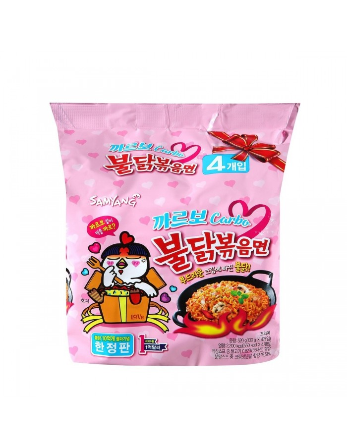 SAMYANG Carbo Fire Hot Chicken Flavor Ramen 130g x 4EA