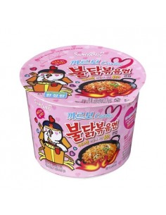 SAMYANG Carbo Fire Hot Chicken Flavor Ramen Cup 105g