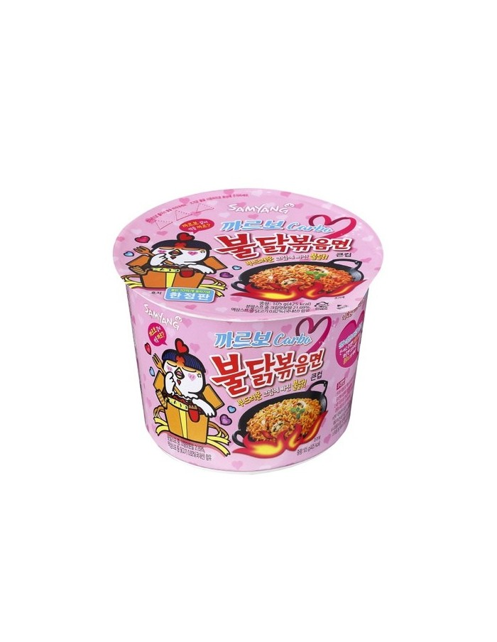 SAMYANG Carbo Fire Hot Chicken Flavor Ramen Cup 105g