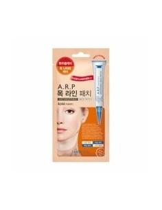 [MEDIHEAL] Pore Clean Charcoal Cleansing Foam 100ml