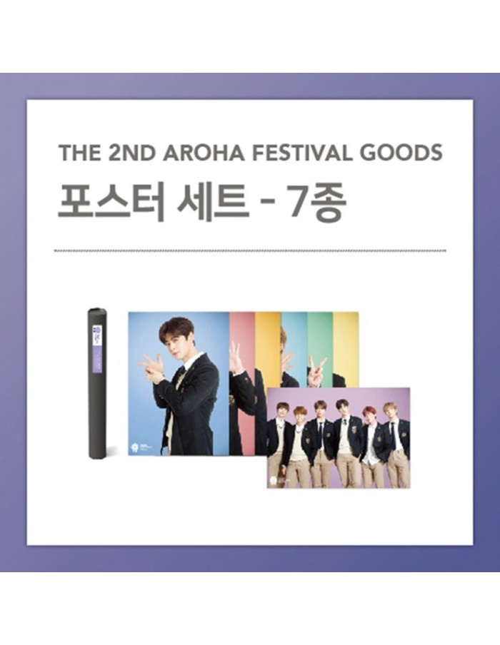 POSTER SET - ASTRO 2018 The 2nd AAF Goods