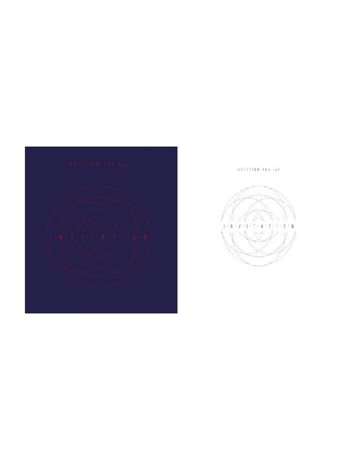 [SET] UP10TION 1st ALBUM - Invitation ( Silver, Red Ver ) CD + Poster
