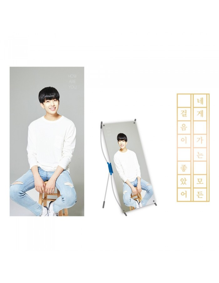 Kim Shi Hyun - How Are You Mini Banner & Electromagnetic interference sticker