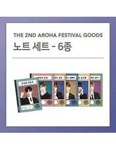 NOTE SET - ASTRO 2018 The 2nd AAF Goods