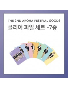 CLEAR FILES SET - ASTRO 2018 The 2nd AAF Goods